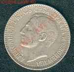 Монеты Европы. Пополняемая. - 1dinar2