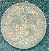 Монеты Европы. Пополняемая. - 2dinar1