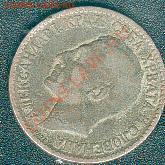 Монеты Европы. Пополняемая. - 2dinar2