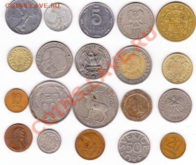 20 монет до 05.10.2011. - IMG_0001