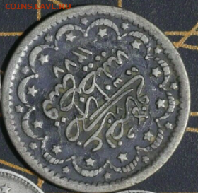 серебряный куруш - 2021-02-02_21-58-06