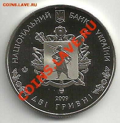 Запорожская область (Украина); до 07.10.11, 22мск - file