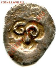 рязанское княжество из ранних - 034-1