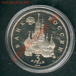 Международный год космоса. до 10 октября. Старт - 250 - Cosmos2