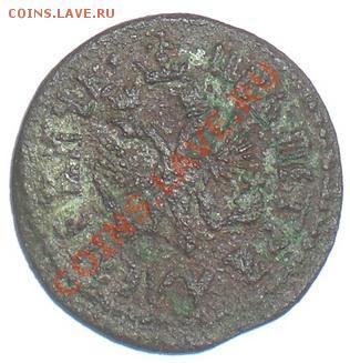 Полушка Петр I  1707г, окончание 9.10.2011 г, в 22-00 Мск - CIMG7055