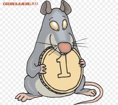 юмор - kisspng-brown-rat-black-rat-mouse-rodent-clip-art-5afa4e492fd459.4223659515263534811959