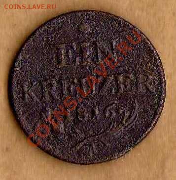 Австрия 1 крейцер 1816 до 12.10. - img157