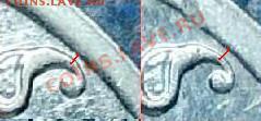 1руб.2009 ММД Н-Шт.2.41В.Реверс-изображение дальше от канта? - 3.JPG