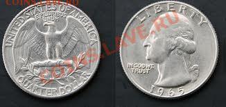 четверть долара 1965г поворот - images