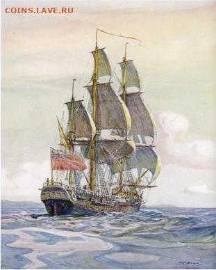 Грегори Робинсон.Корабль капитана Джеймса Кука. - 3-2а Индевор