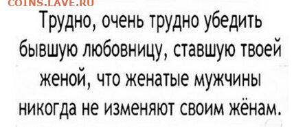 юмор - 22