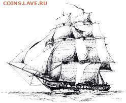 Монеты с Корабликами - рисунок