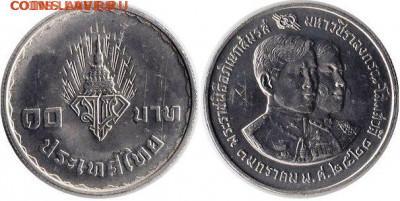 неспешно куплю иностранные монеты по списку - 10 бат (2)
