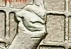 25 рублей Барбоскины - IMG_20210523_171330[1]