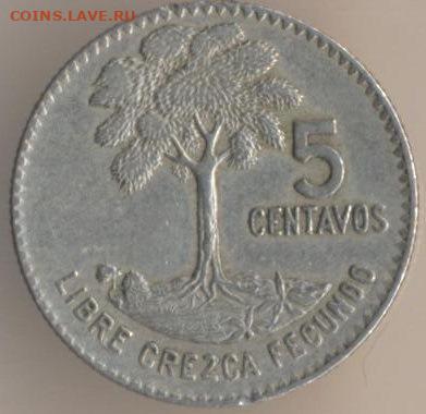 Гватемала - 9