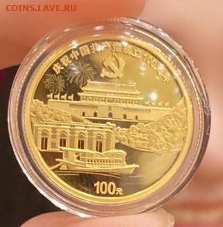 Монеты с Корабликами - КПК