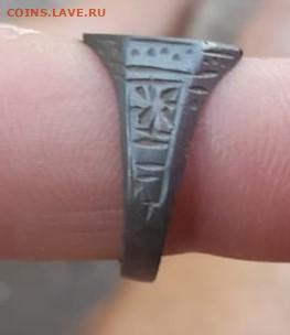 перстень - XP5H5lt7iDw