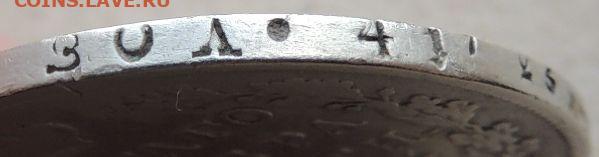 Монета полтина 1831 года - DSCN3931.JPG