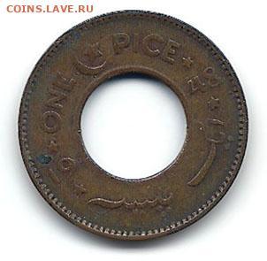 Монеты с отверстием в центре - Pakistan One Pice 1948 1.5500 g., Bronze, 21.3 mm. KM#1 avers