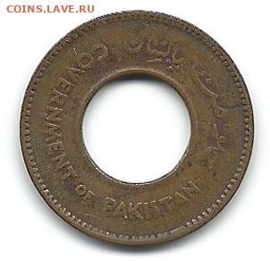 Монеты с отверстием в центре - Pakistan One Pice 1948 1.5500 g., Bronze, 21.3 mm. KM#1 revers