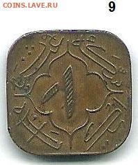 9. Хайдерабад 1 Ана 1943 год. Монета квадратной формы. Медь. - Индийские княжества 9 реверс