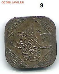9. Хайдерабад 1 Ана 1943 год. Монета квадратной формы. Медь. - Индийские княжества 9 аверс