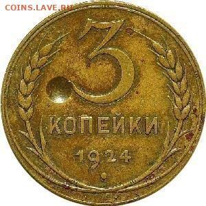 Пробные монеты СССР - 199794_big_(1).1c6cd2ff9d76bd580c9e0ed47a802dd1