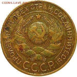 Пробные монеты СССР - 199793_big_(1).9491c646a8c27f1c3a348aaeb3c6999f
