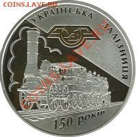 Монеты,связанные с жд! - b2r