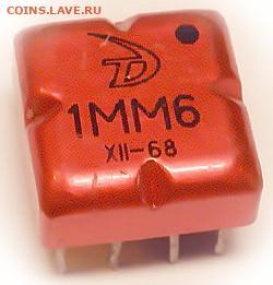 Куплю транзисторы в коллекцию - 1мм6 красн