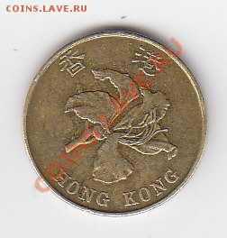 Что попадается среди современных монет - Буфер обмена02