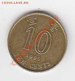 Что попадается среди современных монет - Буфер обмена01
