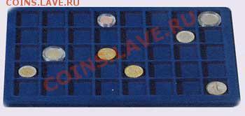 Кто , как хранит квотеры и Президенты ? - Планшет для 40 монет TAB 40 BL