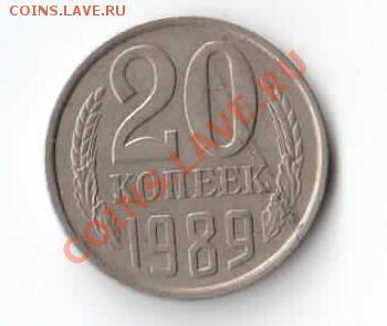 Бракованные монеты - 1-1