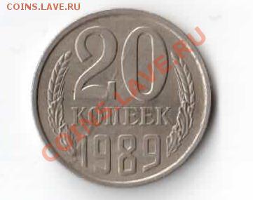 Бракованные монеты - 2-1