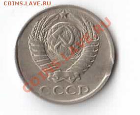 Бракованные монеты - 3-2