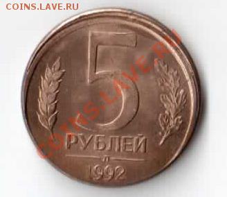 Бракованные монеты - 4-2