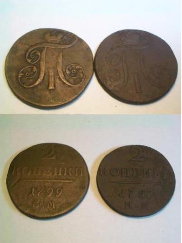 Подскажите стоимость данных монет! - post-3367-1192559586_thumb