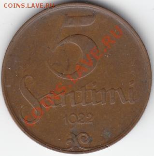 Латвия, Литва, Эстония ходячка и юбилейка - 5 santimi r.JPG