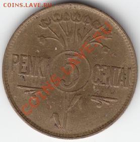 Латвия, Литва, Эстония ходячка и юбилейка - 5 centai a.JPG