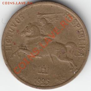 Латвия, Литва, Эстония ходячка и юбилейка - 5 centai r.JPG
