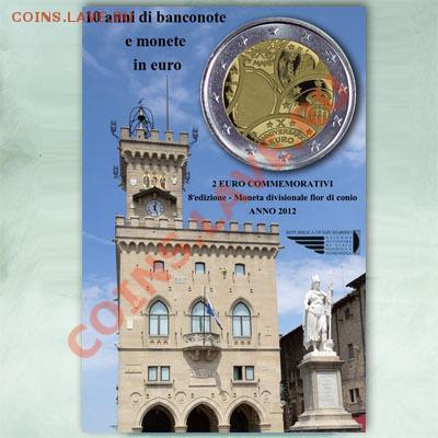 Кто серьёзно собирает(коллекционирует) монеты евро? - $(KGrHqJ,!hgE7j6BKhl0BPPn9nCClQ~~60_12.JPG