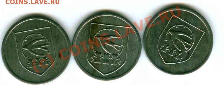 Куплю монетовидные жетоны - МТА_ПЕНЗА_2