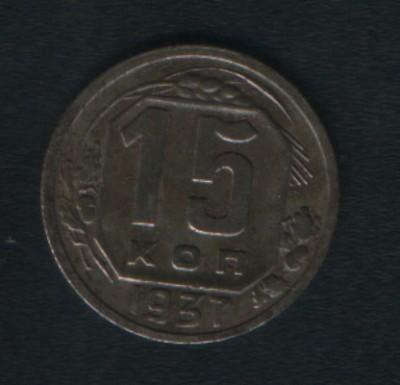 Подскажите сохран монеты и как убрать потемнение - Безимени-1