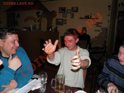 Встреча нумизматов в Воронеже. - P3240010.JPG
