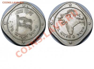 Монеты Индии и все о них. - Индия