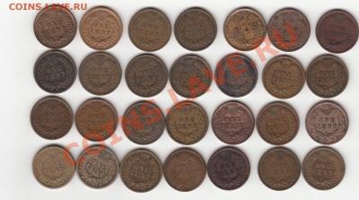 монеты США (вроде как небольшой каталог всех монет США) - IMG_0008
