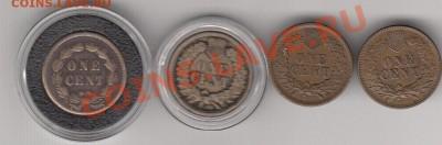монеты США (вроде как небольшой каталог всех монет США) - IMG_0010