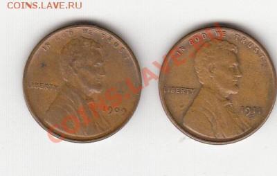 монеты США (вроде как небольшой каталог всех монет США) - IMG_0011