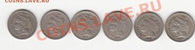 монеты США (вроде как небольшой каталог всех монет США) - IMG_0005